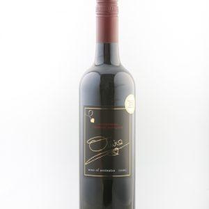 Hoggies Olivia Coonawarra Cabernet Sauvignon Wine - Sunraysia Cellar Door - Mildura