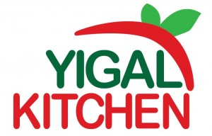 Yigal Kitchen - Sunraysia Cellar Door